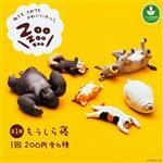 全套6款 休眠動物園 P1 扭蛋 轉蛋 第1彈 睡覺動物園 熊貓之穴 ZooZooZoo