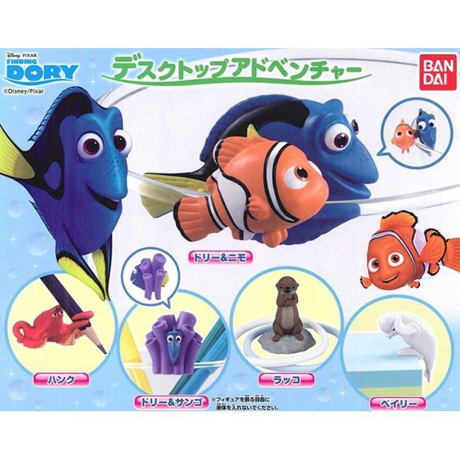 全套5款 海底總動員 多莉去哪兒 DORY 桌面小物 扭蛋 公仔 迪士尼 皮克斯 BANDAI 萬代