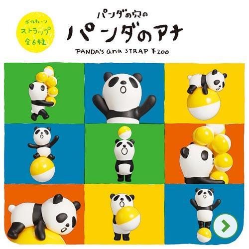 全套6款 熊貓之穴的熊貓之穴 吉祥物 扭蛋 吊飾 轉蛋 公仔 熊貓之穴