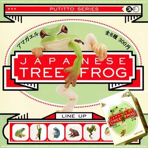 4款一組 雨蛙杯緣子 雨蛙 杯緣子 盒玩 裝飾 奇譚 KITAN CLUB PUTITTO