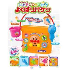《麵包超人》ANP洗澡水桶玩具