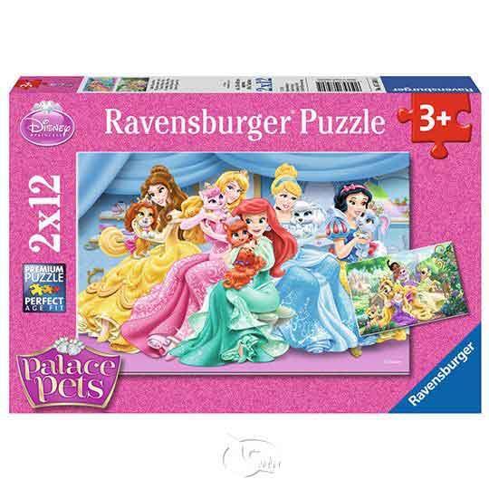 【德國Ravensburger拼圖】迪士尼公主:可愛的寵物-2x12片Disney Princess: Sweet Palace Pets