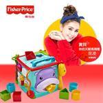 《Fisher Price 費雪牌》可愛動物積木盒