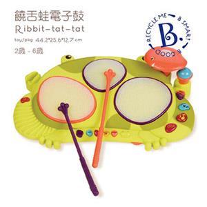 《 美國 B.toys 感統玩具 》饒舌蛙電子鼓