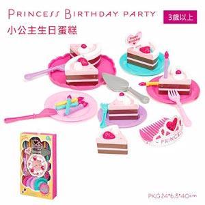 《 美國 B.toys 感統玩具 》小公主生日蛋糕
