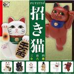 全套6款 招財貓 杯緣子 貓咪 扭蛋 轉蛋 擺飾 奇譚 KITAN PUTITTO
