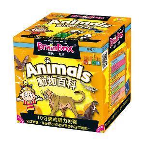 桌上遊戲-大腦益智盒 動物百科 BrainBox Animal