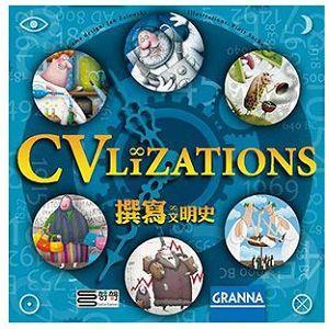 CVlizations 撰寫文明史