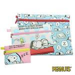 史努比 Snoopy 收納包 收納袋 三件組 PEANUTS