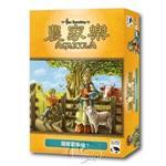 【新天鵝堡桌遊】農家樂:闔家歡樂版 AGRICOLA: FAMILY EDITION/桌上遊戲