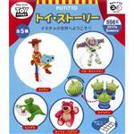 整盒8入 玩具總動員 杯緣子 盒玩 裝飾 迪士尼 皮克斯 PUTITTO