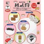 整盒8入 脫力系壽司 yabaichan 杯緣子 盒玩 裝飾 PUTITTO