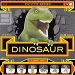 全套6款 太古恐龍杯緣子 恐龍 杯緣子 扭蛋 擺飾 PUTITTO