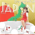 小全套4款 杯緣子小姐 日本篇 杯緣子 扭蛋 擺飾 KITAN 奇譚