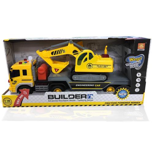 大型摩輪拖車組 拖車 玩具車 怪手 玩具 1:16模型