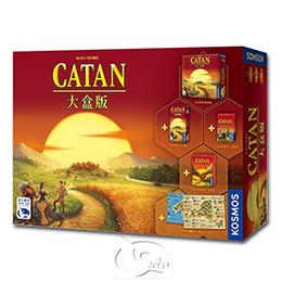 【新天鵝堡桌遊】卡坦島大盒版 Catan: Big Box/桌上遊戲