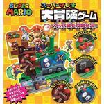 瑪莉歐大冒險 DX 超級瑪莉 桌上遊戲 桌遊 玩具 派對遊戲 瑪莉歐兄弟 EPOCH
