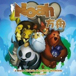 Noah 諾亞 方舟:卡牌遊戲(繁體中文版)