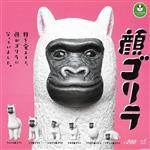 全套6款 猩猩臉動物大集合 猩猩臉 扭蛋 擺飾 熊貓之穴