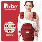 【 Babytiger虎兒寶 】Pabe 韓國嬰兒坐墊式減壓護頸背巾 - 共六色   附頭套