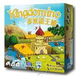 【新天鵝堡桌遊】多米諾王國 Kingdomino/桌上遊戲