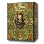【新天鵝堡桌遊】輝煌的羅倫佐 Lorenzo il Magnifico/桌上遊戲