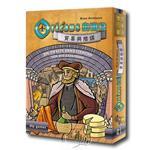 【新天鵝堡桌遊】奧爾良:貿易與陰謀 Orleans: Trade & Intrigue Ex/桌上遊戲