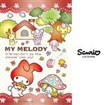 日本製 美樂蒂 My Melody 204片 森林的朋友們 拼圖 三麗鷗 Sanrio