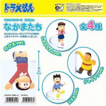 全套4款 哆啦A夢 好朋友 杯緣子 大雄 靜香 小夫 胖虎 盒玩 擺飾 DORAEMON