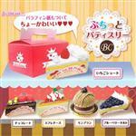 全套5款 甜點蛋糕 造型吊飾 吊飾 甜點 蛋糕 扭蛋 擺飾