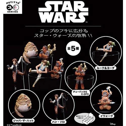 整盒8入 星際大戰 Star Wars 杯緣子 盒玩 擺飾 PUTITTO 奇譚