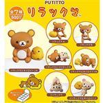 整盒8入 San-X 拉拉熊 懶懶熊 Rilakkuma 杯緣子 盒玩 擺飾 PUTITTO 奇譚