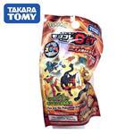 寶可夢 造型公仔 MONCOLLE GET Vol.2 火種的洞窟 神奇寶貝 TAKARA TOMY