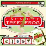 全套8款 雨蛙杯緣子 雨蛙 杯緣子 盒玩 裝飾 奇譚 KITAN CLUB PUTITTO