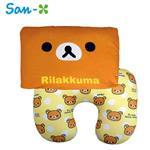 San-X 拉拉熊 涼感 U型枕 旅行枕 護頸枕 懶懶熊 Rilakkuma