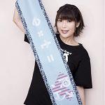 新田惠海(Nitta Emi)- 2017台灣官方毛巾