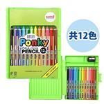 日本製 Ponky Pencil 色鉛筆組 12色 多素材使用 不易斷裂 三菱鉛筆
