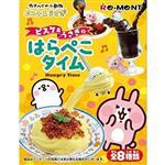 盒裝8款 卡娜赫拉的小動物 P助&小兔兔的餓肚子時光 盒玩 Kanahei Re-Ment