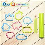 Q-doh 矽膠黏土 黏土壓模工具組