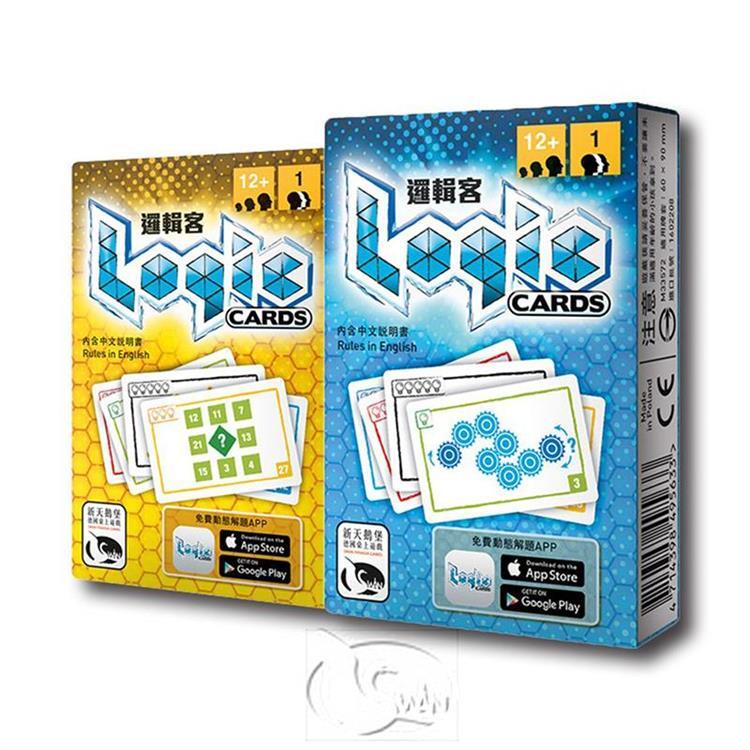 【新天鵝堡桌遊】邏輯客黃藍組合包 Logic Cards Set/桌上遊戲