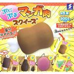 全套5款 捏捏動漫肉類造型 動漫肉類造型 捏捏吊飾 扭蛋 吊飾 捏捏樂 SK JAPAN
