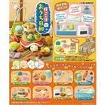盒裝8款 Re-ment 角落生物 日式家庭生活 盒玩 擺飾 角落小夥伴