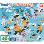 【日本進口】小叮噹系列吊飾扭蛋(哆啦A夢)