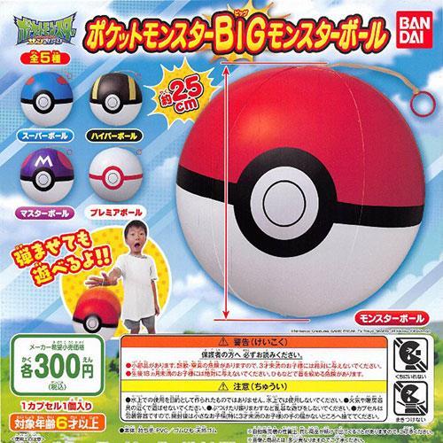 【日本進口】精靈寶可夢-彈力球