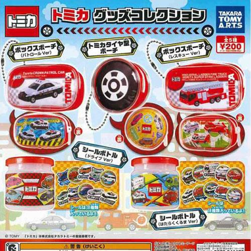 【日本進口扭蛋】Tomica 車車收納小包(隨機出貨)