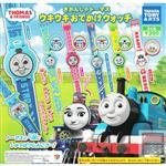【日本進口】湯瑪士小火車手錶扭蛋