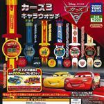 【日本進口】CARS-手錶扭蛋