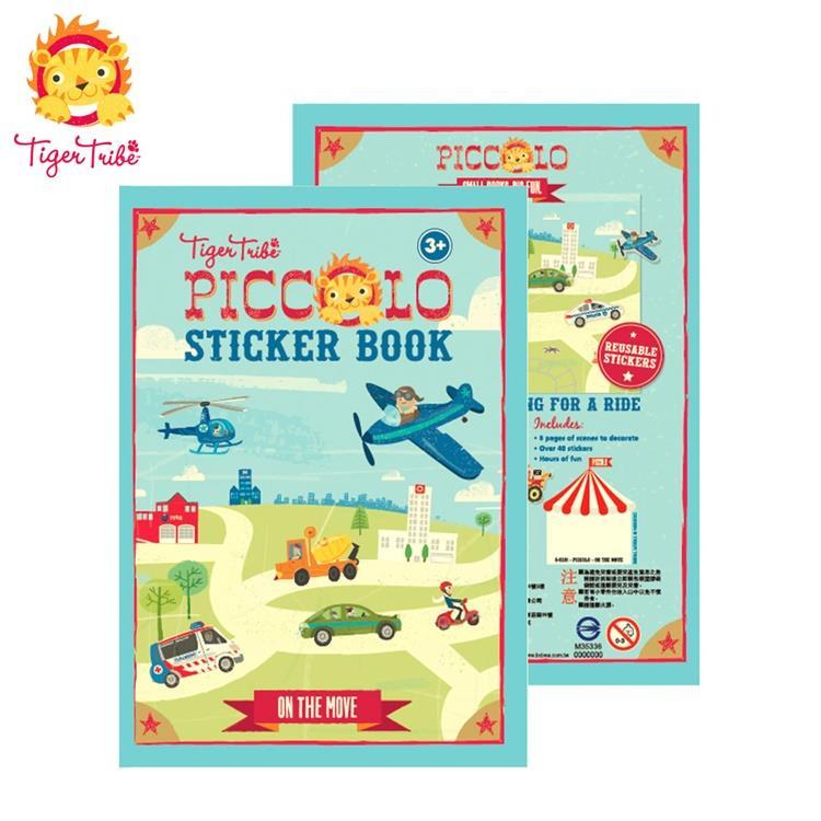 【虎兒寶】TIGER TRIBE 遊戲貼紙口袋書 - 交通工具