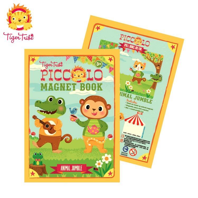 【虎兒寶】TIGER TRIBE  遊戲磁鐵口袋書 - 動物叢林