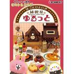 盒裝8款 卡娜赫拉小動物悠閒咖啡廳 卡娜赫拉 Kanahei 悠閒咖啡廳 盒玩 Re-ment